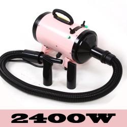 2400W Hundefön Hundehaare Trockner Hund Dryer Hundeflüsterfön Pink